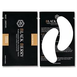 Black Berry Basic-Eyepatch / Гидрогелевые патчи для наращивания ресниц, 1 пара - фото 6602