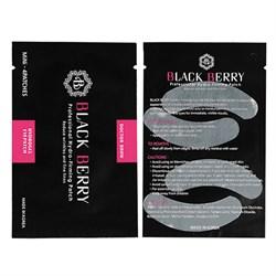 Black Berry Mini-Eyepatch / Гидрогелевые мини-патчи для наращивания ресниц, 2 пары - фото 6608