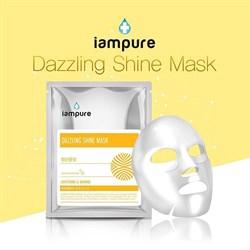 iampure маска с эффектом ослепительного блека - фото 6978