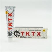 TKTX White 35% 10 г