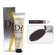 Dr. Drawing Embo Пигмент для татуажа (Choco Brown), 10г