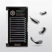 Black Berry Premium Soft Eyelashes / Черные плоские ресницы