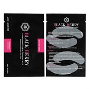 Black Berry Mini-Eyepatch / Гидрогелевые мини-патчи для наращивания ресниц, 2 пары