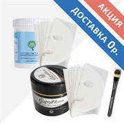 "2 набора: Carboxy therapy CO2 на 25 поцедур + Lifting Gel Mask ""GANG NAM"" на 25 процедур + кисть"