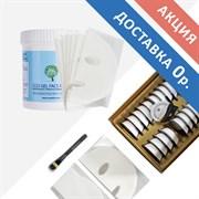 "2 набора: Carboxy therapy CO2 на 25 поцедур + Lifting Gel Mask ""GANG NAM"" на 20 процедур"