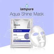iampure маска с интенсивным увлажнением