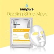 iampure маска с эффектом ослепительного блека