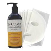 DJ COMB набор для карбокситерапии 1л геля + 50 масок на лицо (на 50 процедур)